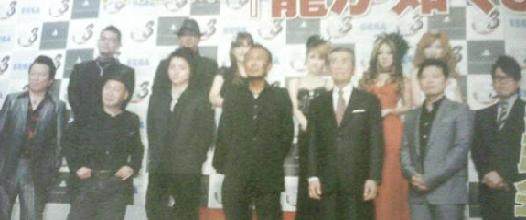 Yakuza 3's illustrious cast. Sorry about the poor quality, my camera is useless.